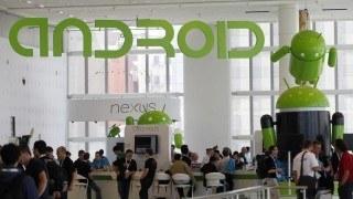 studioweb22.com - android hacked